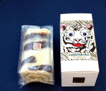 ホワイトタイガー「サン」をモデルに、しま模様に仕上げたロールケーキ