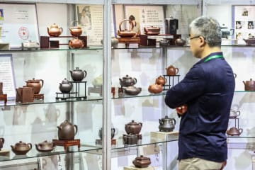 第4回中国(瀋陽)国際茶産業博覧会が開幕 遼寧省瀋陽市
