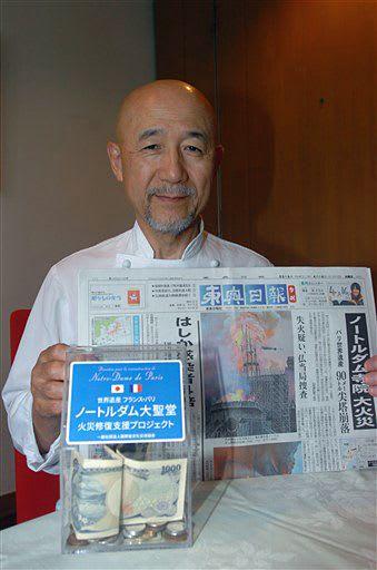 「フランスへの恩に報いたい」と語る山崎さん