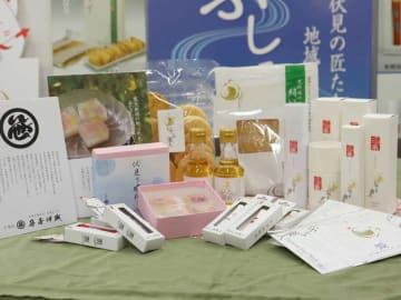 共通ブランド「ふしみ美人」で売り出す数々の商品