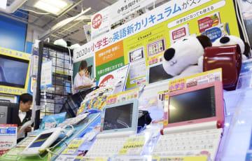 家電量販店「ビックカメラ」の売り場に並ぶ電子辞書=5月、東京都新宿区