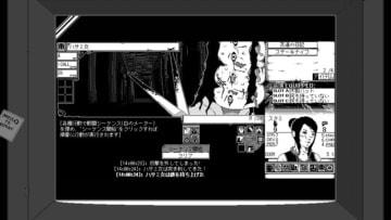 伊藤潤二風コズミックホラーRPG『恐怖の世界』最新デモが公開! 日本語にも対応