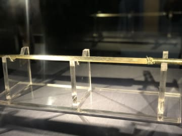 「越王句践剣」が西湖美術館で公開 浙江省杭州市