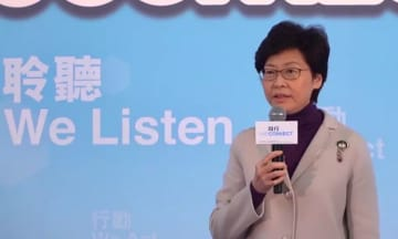 Carrie Lam. Photo: CarrieLam.hk.