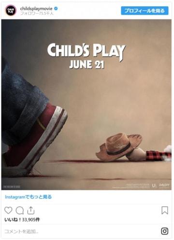 かなり攻めてます - 『チャイルド・プレイ』海外版Instagramのスクリーンショット