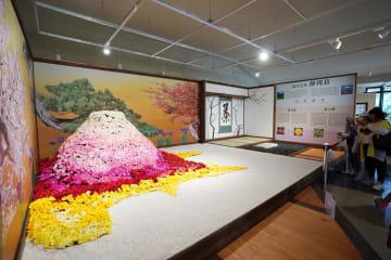北京園芸博で静岡県の特別展示始まる