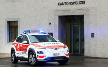現代自がスイス・ザンクト・ガレン州警察に供給したコナEVは、パトカーなどに使われる予定(同社提供)