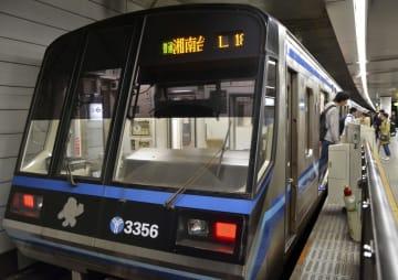全線で運行を再開した横浜市営地下鉄ブルーライン=10日午前、神奈川県藤沢市の湘南台駅