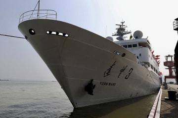中国の遠洋宇宙観測船「遠望3号」、南太平洋での観測・制御任務に出航