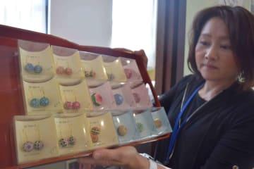 愛知川観光協会が作った手まり型のアクセサリー(愛荘町愛知川)