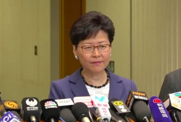 Carrie Lam speaks after a mass protest against the extradition bill. Photo: Screenshot.