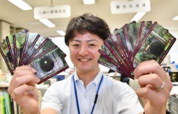 作製されたトンネルカード=福井県の敦賀市役所