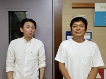 有吉とデンジャラス安田和博