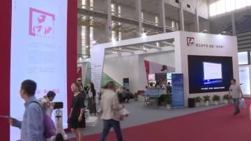 中国-中東欧国家博覧会、「メイド・イン・浙江」展示エリアがオープン