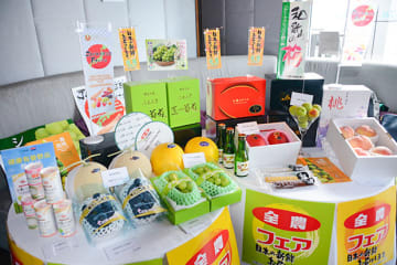 Photo taken June 6, 2019, shows Japanese fruits and other fresh produce offered by Japan's National Federation of Agricultural Cooperative Associations, commonly known as Zen-Noh, via its first-ever online store to sell directly to consumers in Hong