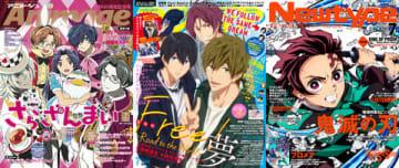 3大アニメ誌7月号の表紙(左から)「アニメージュ」「アニメディア」「Newtype」
