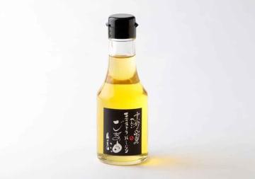 山田製油が発売したエキストラバージンごま油
