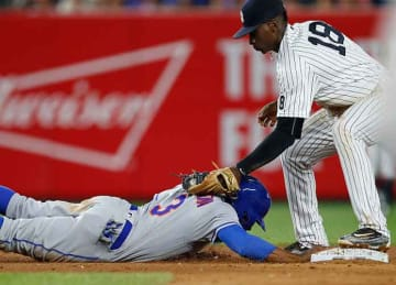 Yankees vs. Mets to face off at Yankee Stadium on Aug. 14 for four-game series opener
