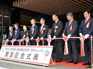 テープカットでキャンパスの開設を祝う関係者=可児市虹ケ丘、岐阜医療科学大可児キャンパス