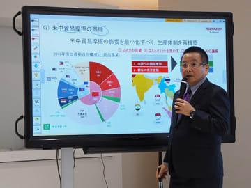 米中貿易摩擦は商機と語るシャープの石田佳久 取締役兼副社長執行役員