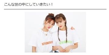 画像はvivi公式サイトのキャプチャ。右側が夏焼雅さん。