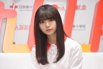 日本赤十字社の新プロジェクト「みんなの献血」のイメージキャラクターに就任し記者発表会に出席した齋藤飛鳥さん