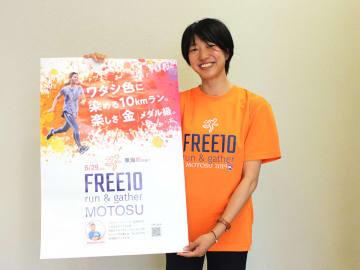 「MOTOSU―FREE10」をPRする担当者=本巣市役所真正分庁舎