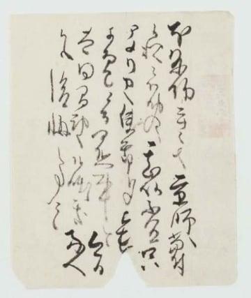 井伊直弼自筆の書き付け。日米修好通商条約について朝廷に送った文書の中身を後悔する内容が書かれている(彦根城博物館所蔵)