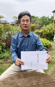 労働者文学賞2019で佳作に輝いた「船底の黒猫」の原稿を手にする高岡さん