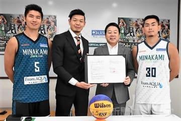 調印式に出席した日下選手、大塚選手、須永社長、津川選手