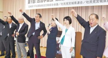 参院選に向けた総決起集会で、気勢を上げる吉田前党首(右から4人目)ら=2日、仙台市青葉区