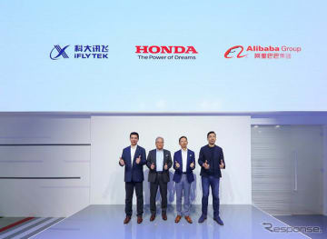 ホンダ、第3世代の「ホンダCONNECT」開発へ…CESアジア2019で発表