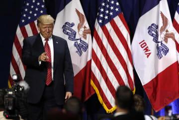 11日、米アイオワ州ウェストデモインで開かれた共和党のイベントに出席したトランプ大統領(AP=共同)