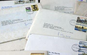 上皇さまから上海海洋大の伍漢霖教授に届いた年賀状が入った封筒=中国上海、4月(共同)