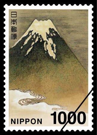 1000円普通切手・富士図 (画像提供:日本郵便株式会社)