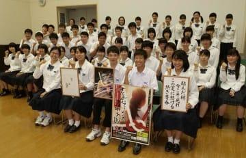 書道パフォーマンス甲子園の高校生企画員とポスターなどをデザインした生徒=12日午後、四国中央市中曽根町