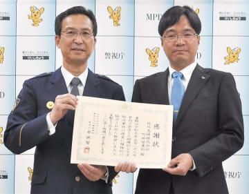 感謝状を受け取った安井所長(右)