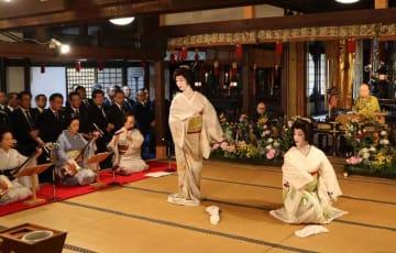 八橋検校の法要であった京舞の奉納(京都市左京区・法然院)