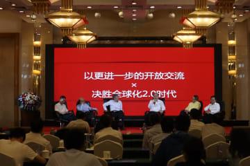 シンポジウム「開放と革新 中国都市の質の高い発展」、北京で開催