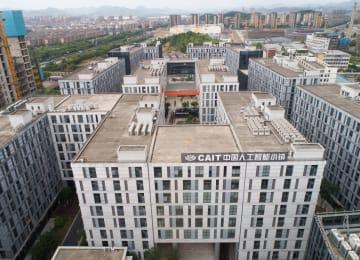 杭州、起業やイノベーションが旺盛 「双創」の拠点に