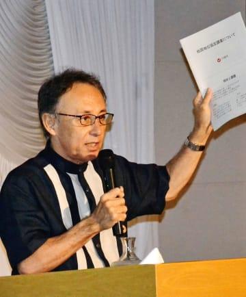(写図説明)沖縄の基地問題を「自分ごとに」と訴える玉城デニー知事=11日、東京都千代田区平河町の「ルポール麹町」