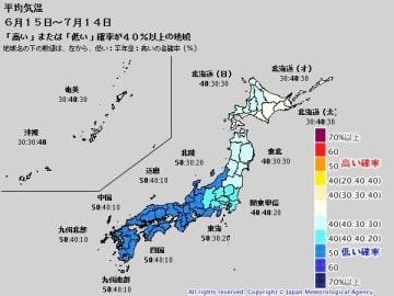 1か月予報(6月15日~7月14日の平均気温)。出典:気象庁HP