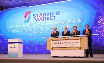 中国の「科創板」が正式に開設