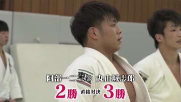 男子66kg級 丸山城志郎(25・ミキハウス)