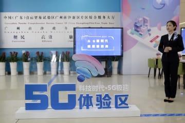 5Gで行政事務サービスがよりスピーディーに 広東省広州市南沙自由貿易区
