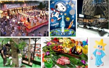 東京スカイツリータウン夏休みイベント (c) TOKYO-SKYTREE (c) TOKYO-SKYTREETOWN