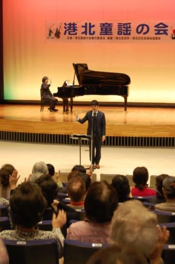 <申込み不要>港北童謡の会が「歌う会」 人生100年時代、歌で楽しく@港北公会堂ホール