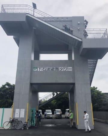串間市市木の下石波地区に完成した津波避難タワー