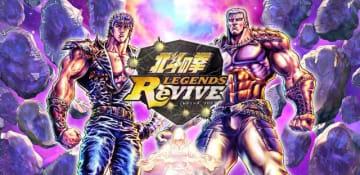 """『北斗の拳 LEGENDS ReVIVE』先行プレイレポ─あの""""伝説""""をゲームで追体験!"""