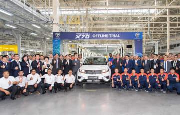 マレーシア、プロトンのSUV試験ラインオフ 吉利が共同開発